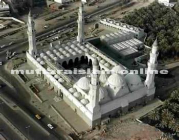 Masjid Qubah
